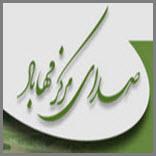 پخش زنده رادیو مهاباد