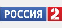 شبکه Russia 2