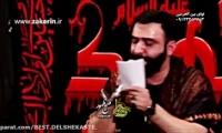 مداحی جواد مقدم به نام حب الحسین