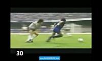 تکنیک های بی نظیر مارادونا
