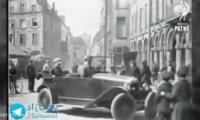 کلیپ قدیمی از قابلیت اتومبیل ها